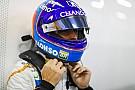 Formula 1 Alonso: Bakü'de performansımızda büyük bir değişiklik olmayacak