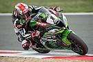 WSBK Kawasaki: Jonathan Rea pronto a sfatare il tabù Jerez