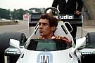 Формула 1 Первый шанс. Когда Сенна дебютировал за рулем Формулы 1