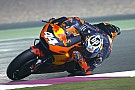 "【MotoGP】KTM、""期待外れ""の新型エンジンを開幕戦で使用せず"