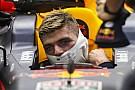 Verstappen nyerte az utolsó edzést Szingapúrban Vettel és Hamilton előtt: Alonso 4.