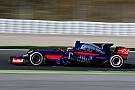 Sainz - La F1 semble être