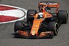 McLaren не використає нове заднє антикрило в гонці