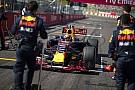 Формула 1 изменила систему штрафов на стартовой решетке