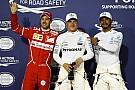 2017 Bahreyn GP: Bottas ilk kez pole pozisyonunda!