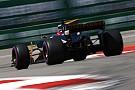 Formule 1 GP de Russie - Les 25 meilleures photos de samedi