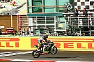 World Superbike Rea