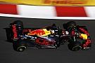 Red Bull recibirá una mejora de combustible en el GP de Gran Bretaña