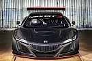 Honda to enter factory NSX in FIA GT World Cup