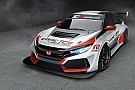 TCR La JAS Motorsport presenta la nuova Honda Civic Type-R TCR