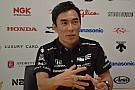 佐藤琢磨「モータースポーツの魅力・楽しさをみんなに知って欲しい」