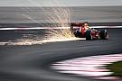 Daniel Ricciardo happy: Red-Bull-Teamduell knapp verloren, aber vor Ferrari