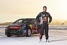 Лёб усилит ралли-кроссовую команду Peugeot