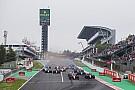FIA F2 La FIA analyse l'embrayage de la F2 2018 pour Monaco