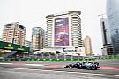 Вылет лидеров помог Элбону выиграть субботнюю гонку Ф2 в Баку