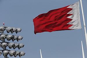 Formula 1 Ön Bakış F1 Bahreyn GP Saat Kaçta, Hangi Kanalda?