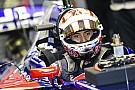 FIA F2 Toro Rosso fixe des objectifs élevés à Gelael
