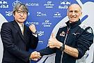 F1 カシオ、トロロッソとのオフィシャルパートナー契約を2019年まで更新