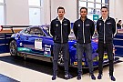 BES Emil Frey Racing conferma Alex Fontana per la stagione 2018