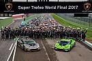 Lamborghini Super Trofeo Motorsport.com, Lamborghini Dünya Finali'nin 'Resmi Medya Partneri' oldu