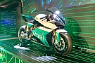 Bike Галерея: презентація електричного байка Кубка світу MotoE