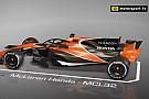 Відео: McLaren провела експерименти з Halo