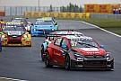 سيتروين تعوض خيبة الأمل بثنائية بسباق المجر الرئيسي