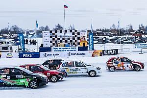 Общая информация Пресс-релиз II этап Чемпионата России по трековым гонкам на льду прошел на Раменском Ипподроме