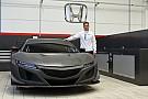 GT Honda lance la NSX GT3 sur la Coupe du monde de GT à Macao