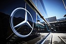 فورمولا 1 تحديد موعد الكشف عن سيارة مرسيدس 2018