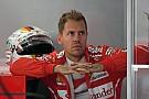 Para reduzir vantagem, Vettel tem tabu a quebrar no Japão