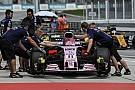 Force India accuse ses rivaux d'avoir triché sur la grille