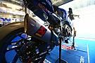 Superbike-WM Die technischen Daten der Yamaha R1 (2018)