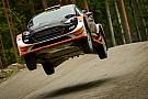 WRC Головокружительный прыжок Остберга на Ралли Финляндия: видео