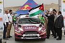 بطولة الشرق الأوسط للراليات رالي الأردن: العطية يسجّل أسرع توقيت في المرحلة الاستعراضية