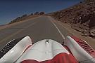 Video: Die komplette Siegesfahrt von Romain Dumas am Pikes Peak