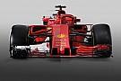 F1 Comparación: Ferrari SF70H vs. SF71H
