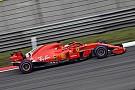 Çin GP 3. antrenman: Vettel lider, Ricciardo sorun yaşadı!