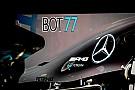 """Формула 1 Mercedes """"подражнила"""" зображенням нової машини у твіттері"""