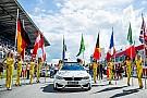 DTM Как прошел этап DTM в Москве: лучшие кадры