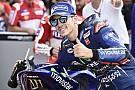 MotoGP Гран Прі Арагону: стартова решітка