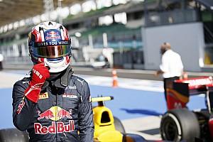 Super Formula Важливі новини В Red Bull домовились з Honda щодо Гаслі