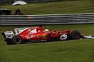Mobil Ferrari F1 2018 akan lebih panjang dari 2017