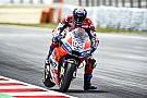 MotoGP Довициозо стал быстрейшим на разминке Гран При Каталонии