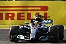 Mercedes arregló en el coche de Hamilton lo que Ferrari no pudo en el de Vettel
