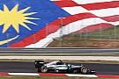 Росберг возглавил протокол первой сессии в Малайзии