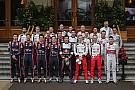 Daftar tim dan pereli WRC 2018