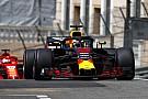 Formel 1 Monaco 2018: Red Bull dominiert auch zweites Training