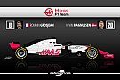 Formule 1 Guide F1 2018 - Un Haas dans la manche?