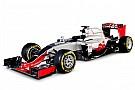 Haas поделилась снимками своего первого автомобиля